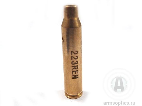 Лазерный патрон для пристрелки (бор-сайтер) под калибр 223 rem