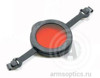 Красный фильтр для фонарей серии Х