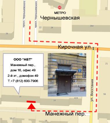 Схема прохода в офис ООО АБТ
